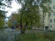 Екатеринбург, 8th Marta st., 78А: о дворе дома