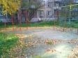Екатеринбург, Chaykovsky st., 88/3: спортивная площадка возле дома