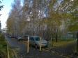 Екатеринбург, ул. Белинского, 220/3: о дворе дома
