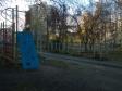 Екатеринбург, ул. Белинского, 220/3: спортивная площадка возле дома