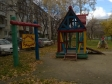Екатеринбург, пер. Трактористов, 9: детская площадка возле дома