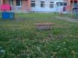 Екатеринбург, пер. Трактористов, 19: площадка для отдыха возле дома