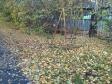 Екатеринбург, ул. Чайковского, 86/4: детская площадка возле дома