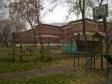 Екатеринбург, ул. Чапаева, 30: спортивная площадка возле дома