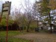 Екатеринбург, ул. Фурманова, 35: спортивная площадка возле дома