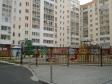 Екатеринбург, Chapaev st., 23: о дворе дома