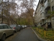 Екатеринбург, ул. Фрунзе, 18: о дворе дома