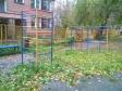 Екатеринбург, ул. Фрунзе, 18: спортивная площадка возле дома