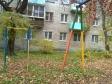 Екатеринбург, ул. Белинского, 122: спортивная площадка возле дома