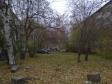 Екатеринбург, ул. Белинского, 118: о дворе дома