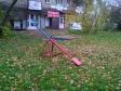 Екатеринбург, ул. Белинского, 118: детская площадка возле дома
