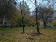 Екатеринбург, ул. Чайковского, 15: о дворе дома