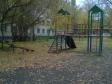 Екатеринбург, ул. Чайковского, 15: детская площадка возле дома