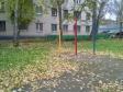 Екатеринбург, ул. Чайковского, 15: спортивная площадка возле дома