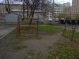 Екатеринбург, Chaykovsky st., 10: спортивная площадка возле дома