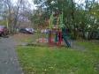 Екатеринбург, ул. Чапаева, 17: детская площадка возле дома