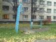 Екатеринбург, ул. Большакова, 75: спортивная площадка возле дома