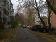 Екатеринбург, Stepan Razin st., 41: о дворе дома