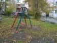 Екатеринбург, ул. Степана Разина, 41: детская площадка возле дома