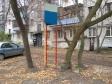 Екатеринбург, Stepan Razin st., 41: спортивная площадка возле дома