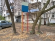 Екатеринбург, ул. Фурманова, 46: спортивная площадка возле дома
