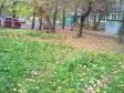 Екатеринбург, ул. Большакова, 81: детская площадка возле дома