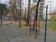 Екатеринбург, ул. Посадская, 47: спортивная площадка возле дома