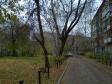 Екатеринбург, ул. Посадская, 59: о дворе дома