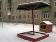 Екатеринбург, ул. Симферопольская, 17: детская площадка возле дома