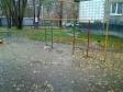 Екатеринбург, ул. Шаумяна, 92: спортивная площадка возле дома
