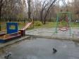 Екатеринбург, ул. Ясная, 18: детская площадка возле дома