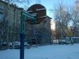 Екатеринбург, ул. Бородина, 21: спортивная площадка возле дома