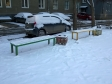 Екатеринбург, ул. Бородина, 21: площадка для отдыха возле дома