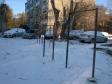 Екатеринбург, ул. Профсоюзная, 57: спортивная площадка возле дома