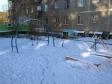 Екатеринбург, Profsoyuznaya st., 59: детская площадка возле дома