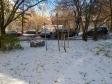 Екатеринбург, Profsoyuznaya st., 83: спортивная площадка возле дома