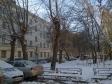 Екатеринбург, Griboedov st., 23: о дворе дома