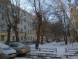 Екатеринбург, ул. Грибоедова, 21: о дворе дома