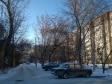 Екатеринбург, Chernyakhovsky str., 45: о дворе дома