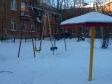 Екатеринбург, ул. Черняховского, 41А: детская площадка возле дома