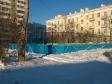 Екатеринбург, Griboedov st., 26: спортивная площадка возле дома