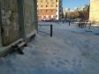 Екатеринбург, ул. Черняховского, 35: спортивная площадка возле дома