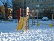 Екатеринбург, ул. Бородина, 18: спортивная площадка возле дома