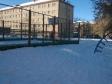 Екатеринбург, ул. Грибоедова, 20: спортивная площадка возле дома