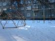 Екатеринбург, ул. Бородина, 4: детская площадка возле дома