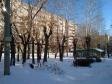Екатеринбург, Zoi Kosmodemianskoy st., 47: о дворе дома