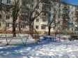 Екатеринбург, Zoi Kosmodemianskoy st., 48: детская площадка возле дома