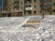 Екатеринбург, ул. Бородина, 4А: площадка для отдыха возле дома