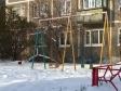 Екатеринбург, ул. Бородина, 3: спортивная площадка возле дома