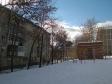 Екатеринбург, ул. Бородина, 7: о дворе дома